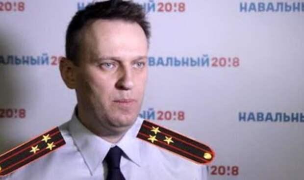 О.Лурье: На какие спецслужбы на самом деле работает Навальный?