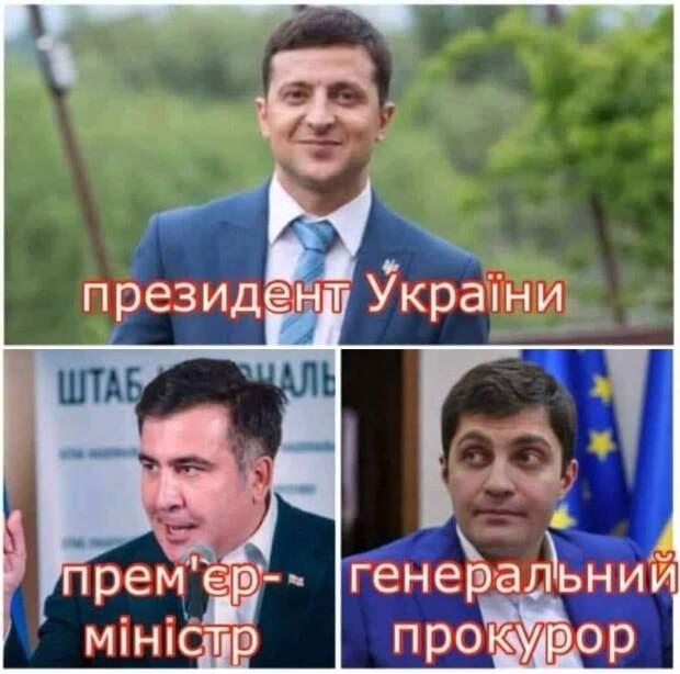 Саакашвили метит в премьеры Украины