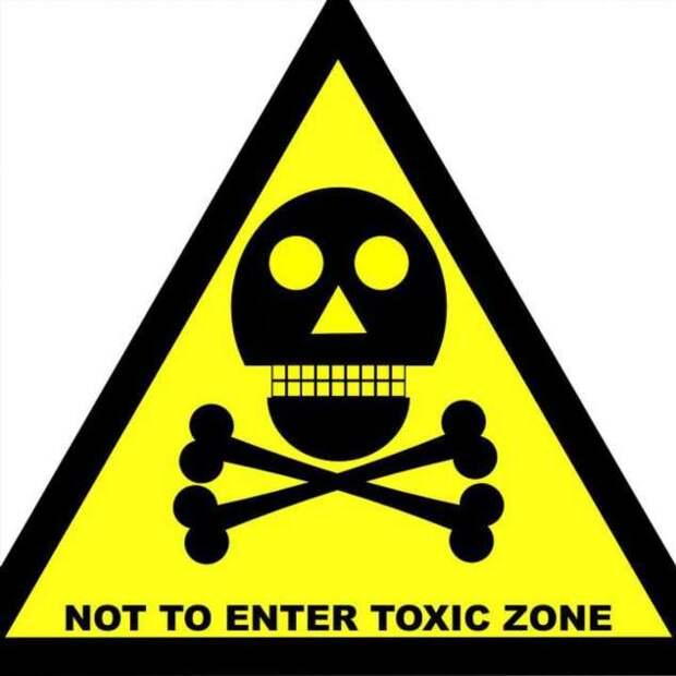 Предупреждающие таблички по коронавирусу. Подборка №chert-poberi-tablichki-koronavirus-36380614122020