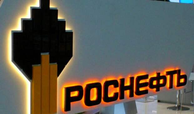 «Роснефть» выплатит финальные дивиденды за2020 год вразмере 6,94 рубля наобыкновенную акцию