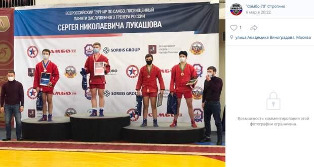 Самбист из Строгина стал победителем Всероссийского турнира