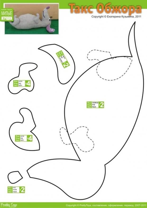 Подушки от сквозняков — 43 идеи и выкройки