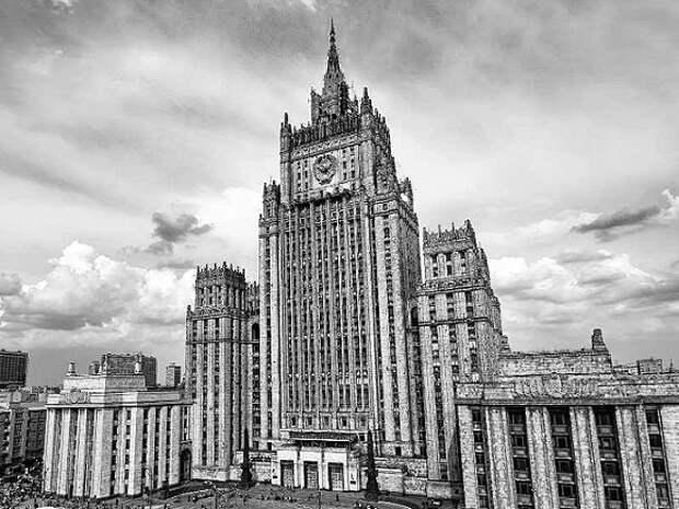 МИД РФ: Трое сотрудников посольства Словакии объявлены персонами нон грата