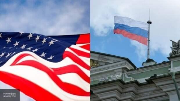 Пьяный водитель ворвался на территорию резиденции посла США в Москве