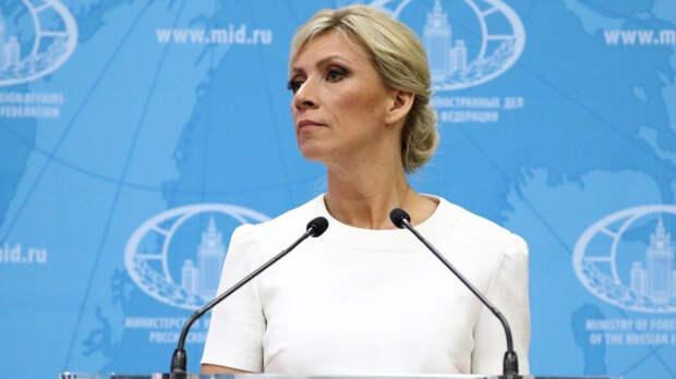 Захарова объявила о запрете для посольства Чехии нанимать россиян на работу