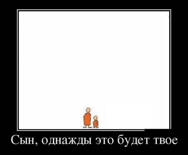 1467090976_06