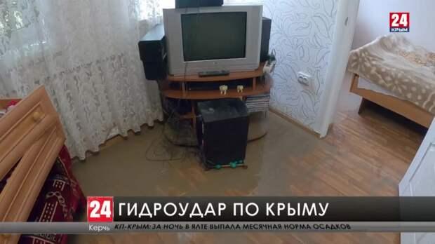 Власти Крыма подсчитали убытки из-за ливней