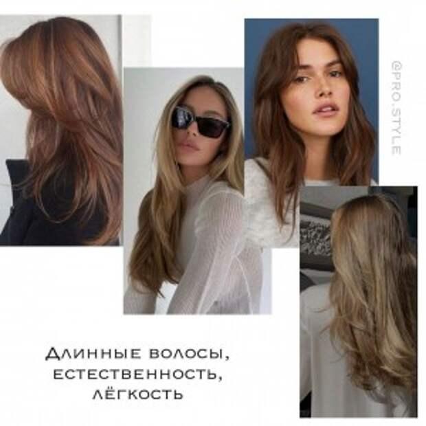 pro.style_149459770_873686910111954_6589510095737204117_n