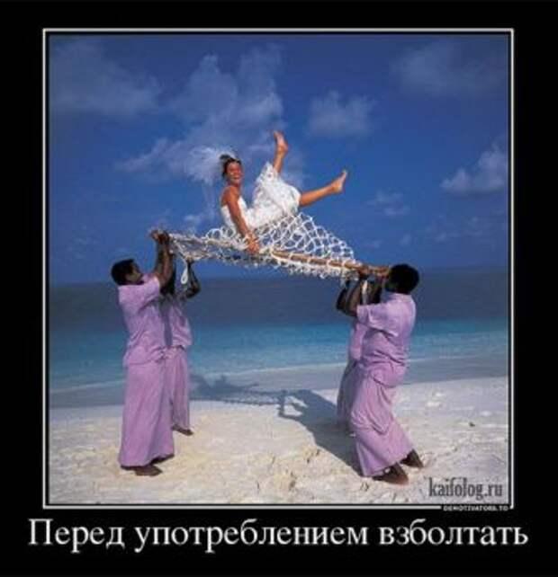 Подборка смешных и веселых демотиваторов про девушек со смыслом (11 фото)