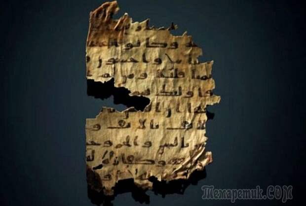 6 древних рукописей и документов, обнаружение которых изменило взгляд на историю человечества