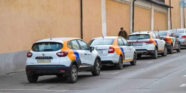 Собянин принял решение об увеличении максимального срока аренды каршеринга