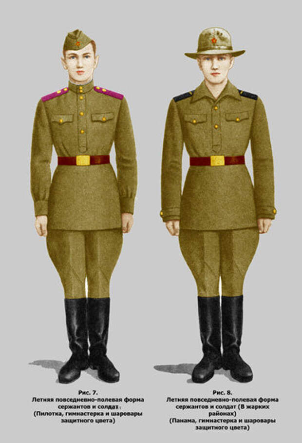 Повседневная форма солдат и сержантов по приказу №120 1956 год.
