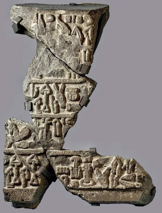 образец лувийского языка на артефакте найденном неподалеку