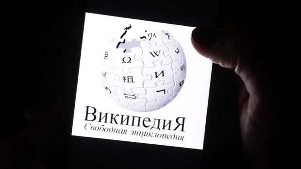 Поле боя – «Википедия»