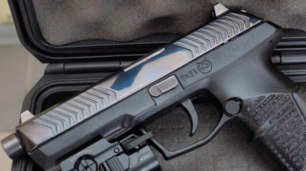 Не хуже Вальтера и Глока: на вооружение РФ поступит новый пистолет
