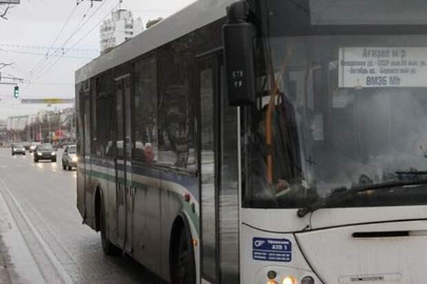 Просят наличные в обмен на перевод: Уфимцев предупреждают о новом виде мошенничества в общественном транспорте