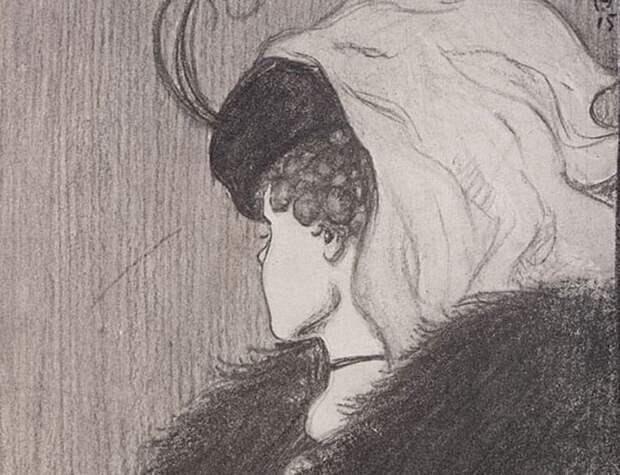 Девушка или старуха