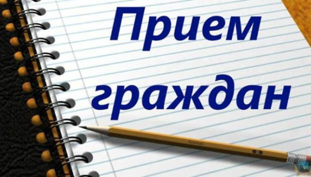 Начальник учреждений здравоохранения примет подольчан 8 февраля и 11 марта