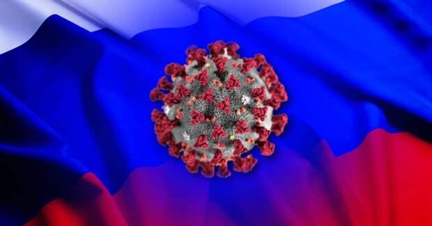 ⚡️ В России больше 1000 человек заразилось коронавирусом