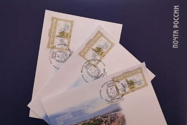 ВНижнем Новгороде торжественно погасили марку к800-летию города