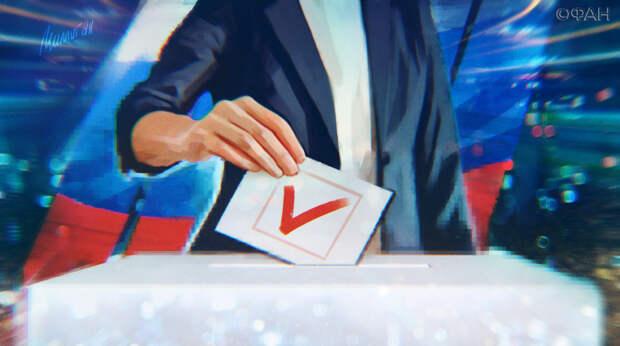 Депутаты Госдумы поделились планами на новый политический сезон