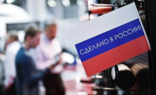 Forbes (США): Россия отступила от края пропасти