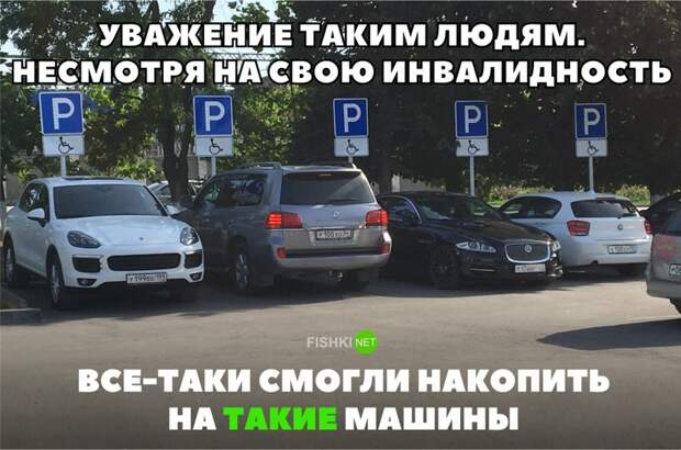 Подборка автомобильных приколов авто, автомобильный, автоприкол, автоприколы, подборка, прикол, приколы, юмор