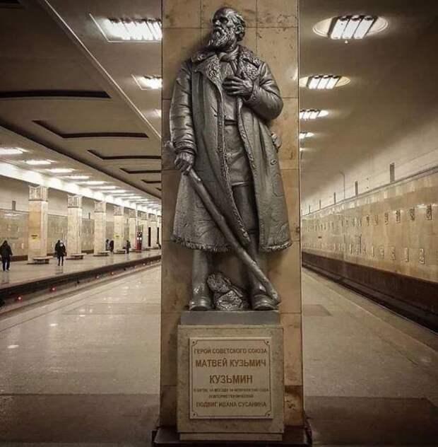 За что наградили самого пожилого Героя Советского союза, памятник которому стоит в московском метро