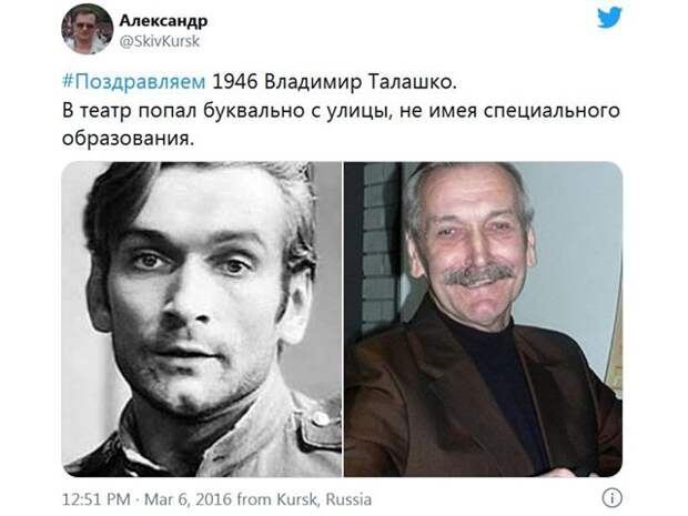 Как кумир советских зрителей свернул не туда: путь актёра Талашко из героев в бандеровцы