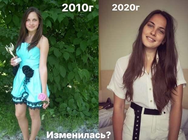 «Вообще не изменилась». Анастасия Брызгалова показала, как она выглядела на выпускном в 11-м классе