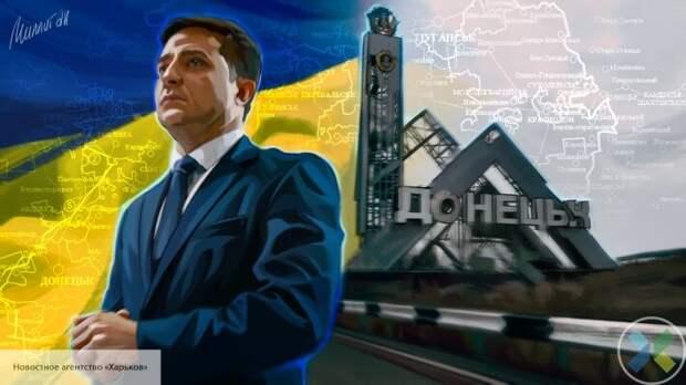 В России считают, что Украина де-факто начала признавать власти Донбасса