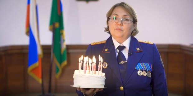 СК РФ поздравляет с Днем Рождения!
