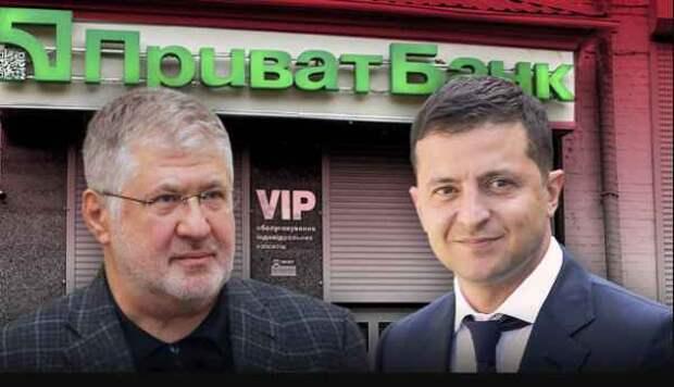 Зеленский и Коломойский: в курсе или в доле?