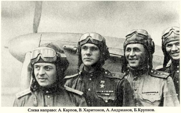 Помним и гордимся: герои, защитившие Ленинград от гитлеровцев
