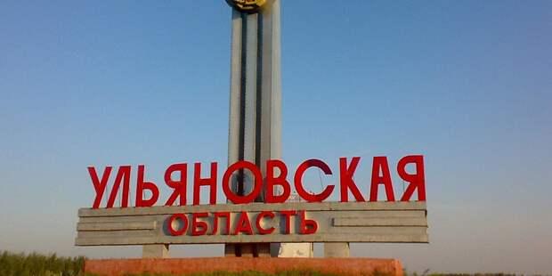 В Ульяновской области погиб пилот