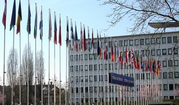 ЕС раскритиковал Латвию за ограничения языков нацменьшинств