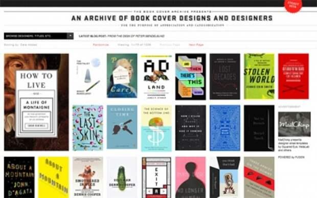 20 сайтов, где можно зарядиться креативом
