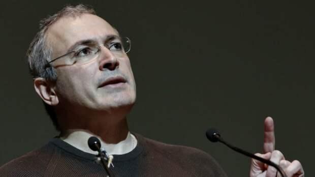 НКО сына Ходорковского уверенно движется к ликвидации
