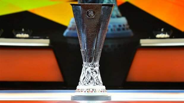 Стали известны все участники 1/4 финала Лиги Европы 2020/21