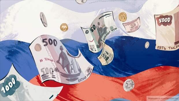 Жителям России напомнили о главном условии получения высокой пенсии