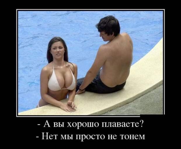 """Картинки по запросу """"классные демотиваторы 2020"""""""