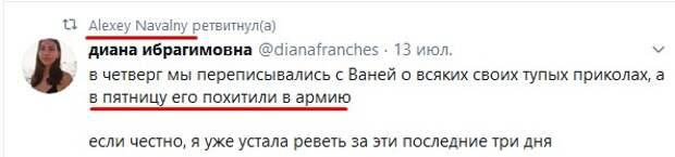 Армия и либерала исправит: пресс-секретаря «Альянса псевдоврачей» Ивана Коновалова забрали в армию