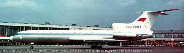 """50 лет первому полету """"полтинника""""!"""