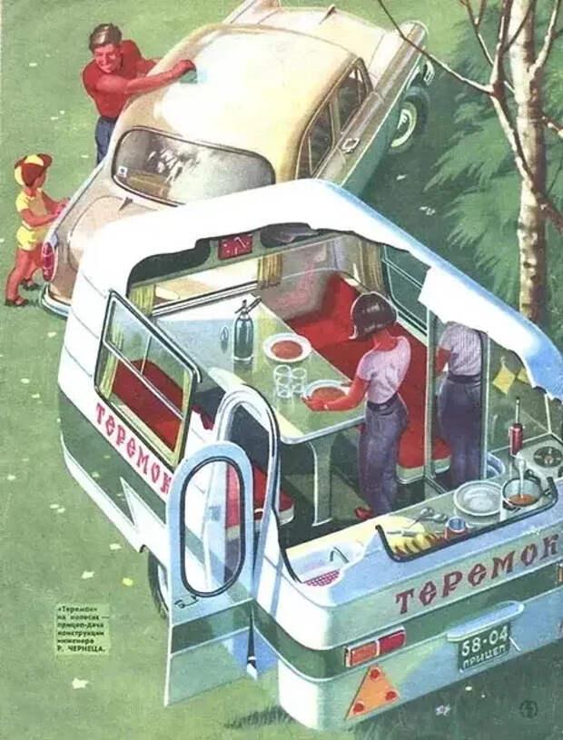 Суровый и беспощадный автотуризм в СССР Автопутешествие, Советский автопром, Дикий туризм, Отдых дикарем, Отдых дикарями, Отдых на природе, Дзен, Длиннопост