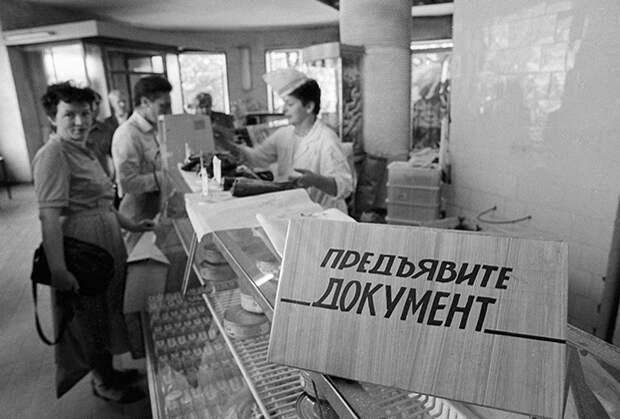 Пир стервятников. Они богатели на всеобщей бедности. Истории подпольных миллионеров СССР