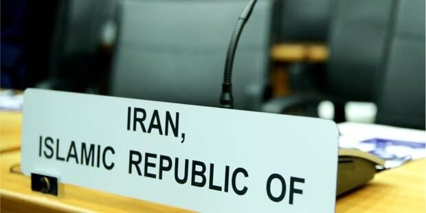 Несмотря на волю США. Германия, Франция и Великобритания сообщили, что санкции против Ирана восстановлены не будут