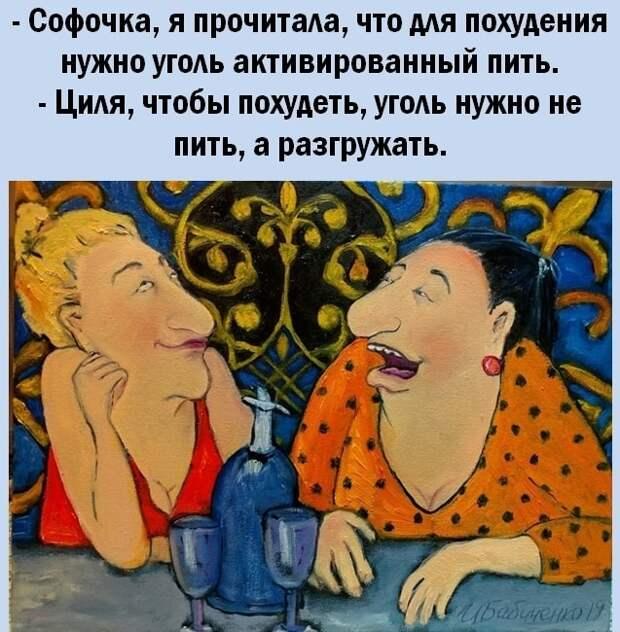 Один собутыльник тащит второго домой:  - Сеня, что ты скажешь жене?...