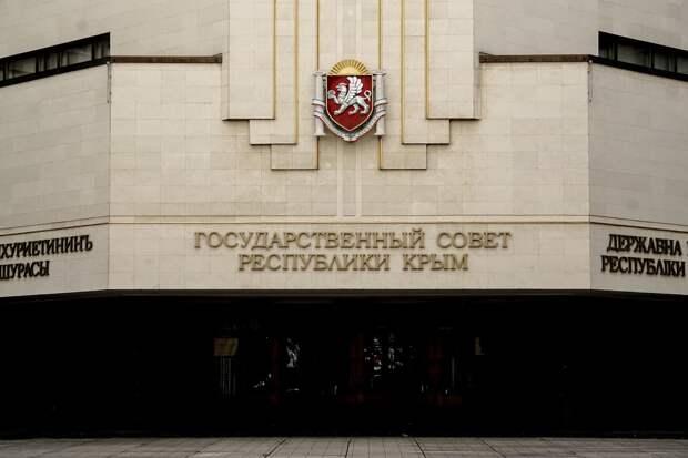 Экс-глава администрации Калининграда станет новым вице-премьером Крыма