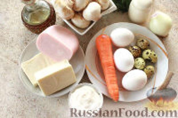 """Фото приготовления рецепта: Салат """"Ласточкино гнездо"""" - шаг №1"""