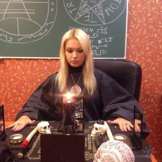 Эмма Райман - колдунья и пиарщица из КПРФ